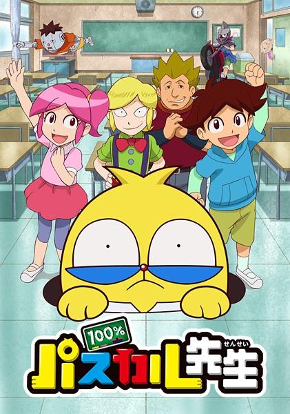 100% Pascal-sensei (TV)