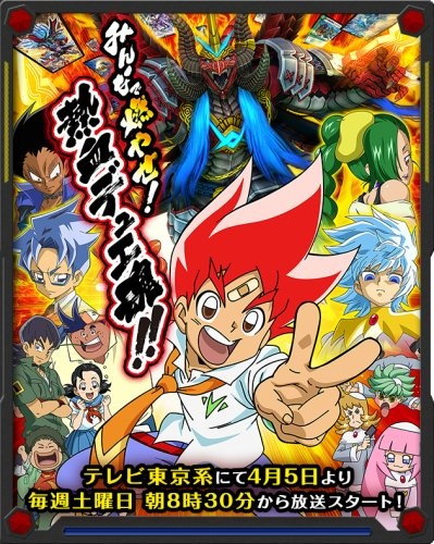 Duel Masters VS - Characters