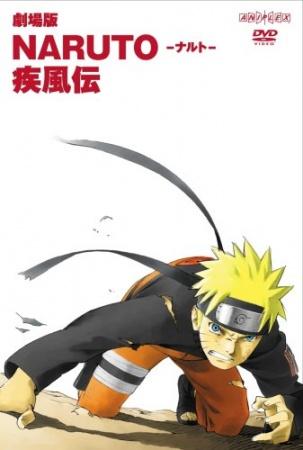 Naruto: Shippuuden Movie 1 Персонажи