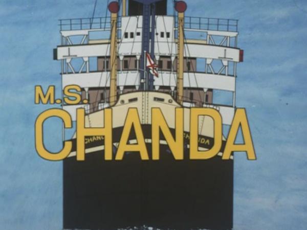 Chanda Gou