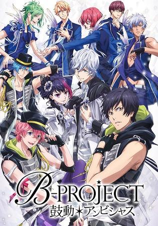 B-Project: Kodou*Ambitious