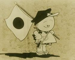 Fuku-chan no Kishuu