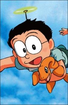 Nobi Nobita