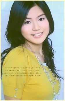 Shizuka Hasegawa