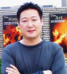Ja hyeong Gu